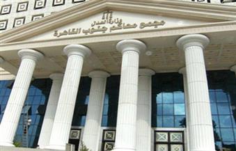 اليوم.. محاكمة 13 متهمًا بقتل حارس محافظ البنك المركزى السابق