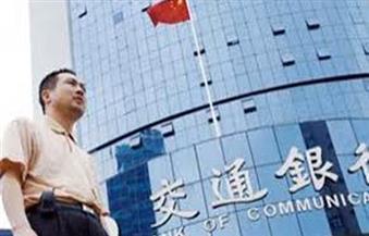 الصين تفرض رسوم إغراق على المطاط الصناعي من أمريكا وأوروبا
