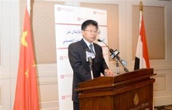 ارتفاع صادرات الفاكهة المصرية إلى الصين
