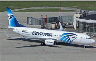 استمرار احتفالات مصر للطيران مع المسافرين أول أيام العام الجديد