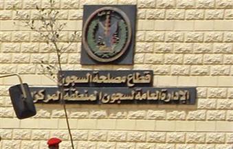 الإفراج الشرطي وبالعفو عن 155 من نزلاء السجون احتفالًا بذكرى 23 يوليو.. وزيارة استثنائية بمناسبة عيد الأضحى