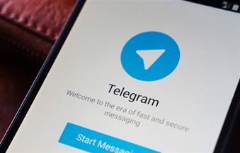 محكمة روسية تقضى بحجب تطبيق تليجرام