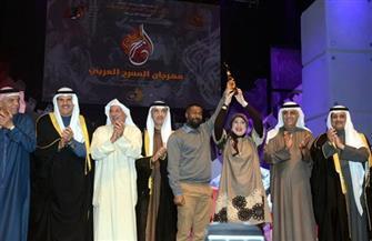 الهيئة العربية للمسرح تطرح استمارة المشاركة في مهرجان المسرح العربي