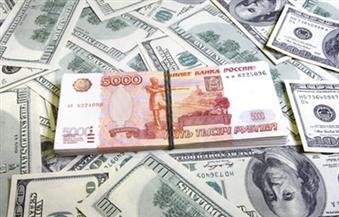 العملة الروسية تعوض خسائرها أمام الدولار