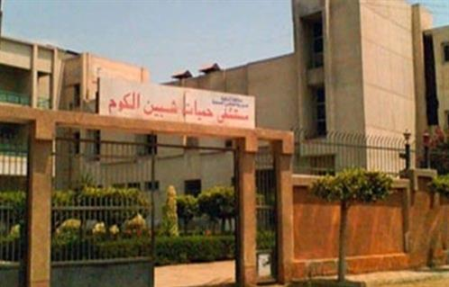 وكيل الصحة بالمنوفية يتفقد مستشفى حميات شبين الكوم
