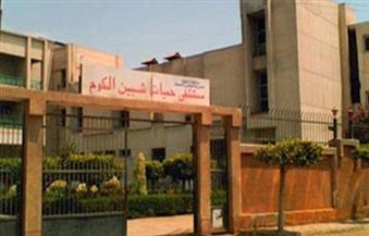 وكيل-الصحة-بالمنوفية-يتفقد-مستشفى-حميات-شبين-الكوم
