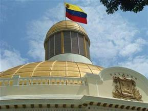 برلمان فنزويلا يعلن أن فترة حكم مادورو الثانية غير شرعية
