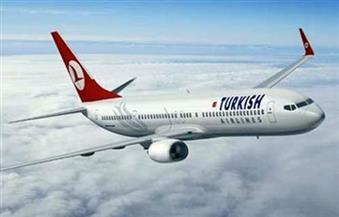 الخطوط الجوية التركية تسير 4 رحلات للأقصر اعتبارا من العام المقبل