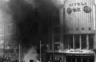 في ذكراه الـ 69.. «بوابة الأهرام» تنشر صورًا نادرة لحريق القاهرة
