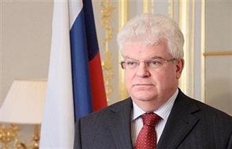 مندوب روسيا الدائم لدى الاتحاد الأوروبي: خروج بريطانيا يرتب آثارًا خطيرة على الاقتصاد العالمي