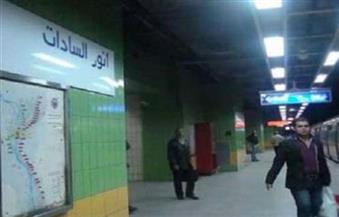 مترو الأنفاق: إصلاح عطل في قطار بمحطة السادات وعودة الحركة بكامل طاقتها