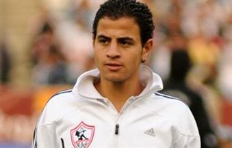 أحمد توفيق يرحب بالرحيل عن الزمالك