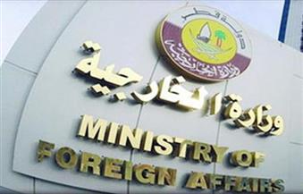 الخارجية القطرية: دعوة الدوحة للمشاركة في محادثات أستانة بشأن سوريا