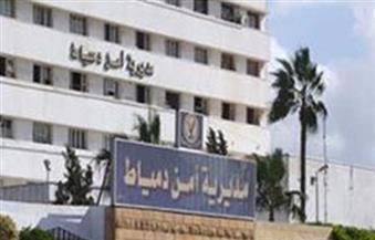 مديرية أمن دمياط تطرح أرزًا وزيتًا وسكرًا بأسعار مدعمة للمواطنين