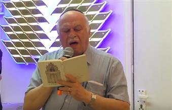 صفحة السفارة الإسرائيلية في مصر تعرض مقطعًا لصلاة اليهود المصريين في إسرائيل