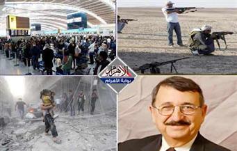 قصف حلب..استشهاد 5 جنود..مظاهرات بالمطار..غدًا أول المحرم..لغز الرأس المفصول..رئيس مدينة زويل بنشرة التاسعة