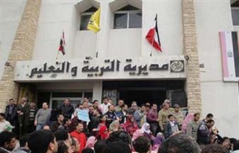 """""""تعليم القاهرة"""" تشارك فى احتفالات ذكرى حرب أكتوبر الـ 43"""
