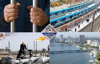 """السعودية توقف البترول.. مترو """"الطاقة الشمسية"""".. حبس """"تيران وصنافير"""".. وطقس الغد بنشرة الثالثة عصرًا"""