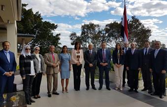 """بالصور.. """"مكرم"""" تستهل زيارتها فى أستراليا بلقاء مع أكبر مؤسسة إعلامية يديرها مصرى.. وتبحث توقيع اتفاقيات تعاون"""