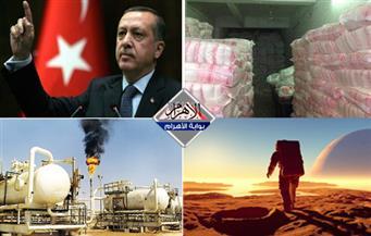 """إرسال البشر إلى المريخ.. """"أردوغان"""" لـ""""العبادي"""": اعرف حدودك.. أسعار السكر.. أرامكو تتجه لتركيا بنشرة السادسة"""