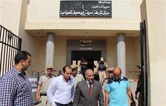 بالصور.. مدير أمن أسوان يفاجئ كمائن مدينة أبوسمبل