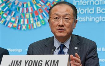رئيس البنك الدولي جيم يونج كيم يعلن استقالته