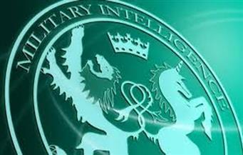 بريطانيا.. تحذيرات وإجراءات جديدة لمواجهة خطر جماعة الإخوان الإرهابية