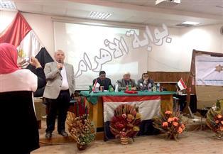 بالصور.. معهد الحاسب الآلى في بورسعيد يحتفل بانتصارات أكتوبر