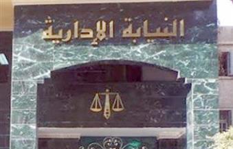 النيابة الإدارية تحيل مدير عام منطقه البحر الأحمر الأزهرية وآخرين للمحاكمة التأديبية