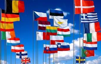 المفوضية الأوروبية تبدأ إجراءات لحماية شركات أوروبا فى إيران
