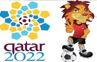 مونديال 2022 في خطر.. قطر تواجه عاصفة إسترالية بسبب واقعة كشوف العذرية