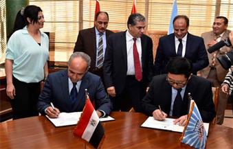 """بالصور.. بحضور وزير البيئة """"النجار"""" يوقع عقد مصنع لإنتاج الورق بالبحيرة مع شركة صينية"""