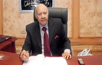 إحالة سكرتير عام محافظة البحر الأحمر سابقاً وآخرين للمحاكمة التأديبية