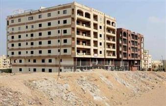 """""""المجتمعات العمرانية"""" تحذر من التعامل على قطعة أرض فضاء مطروحة للبيع بالقاهرة الجديدة"""