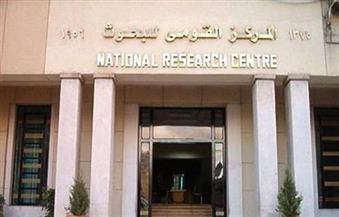 """نائب رئيس """"القومي للبحوث"""": البحوث العلمية تشهد طفرة كبيرة وسينعكس على الاقتصاد المصري"""