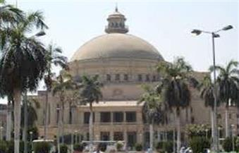 """جامعة القاهرة تحتفل باليوم العالمي لـ""""المسن"""" بحضور عدد من الوزراء"""