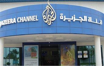 إسرائيل تدرس إغلاق مكتب قناة الجزيرة القطرية