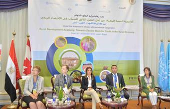 بالصور.. وزيرة التعاون: التوقيع مع البنك الدولي على تمويل 500 مليون دولار لتنمية الصعيد