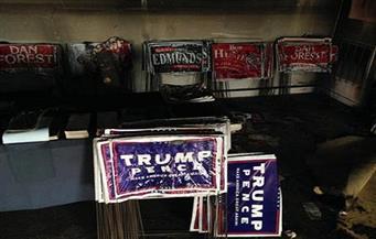 حرق مقر للحزب الجمهوري في الولايات المتحدة وترامب يتهم أنصار هيلاري كلينتون بتدبير الحادث