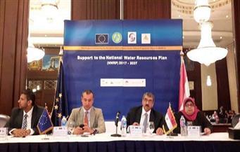 تستفيد منها 9 محافظات.. 1.9 مليون يورو منحة أوروبية لدعم الخطة المصرية للموارد المائية حتى 2037