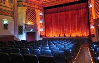 انطلاق «علي بابا والـ40 حرامي» بمسرح البالون اليوم
