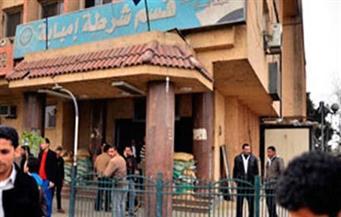 البراءة لمتهمين اثنين بالتظاهر بدون تصريح في إمبابة