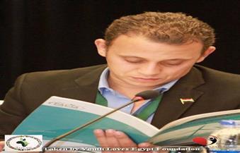 """""""أنيمال زون"""" ينظم ندوة عن الحياة البحرية في مصر بمكتبة الإسكندرية"""