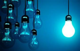 انخافض استهلاك الكهرباء بنسبة 0.7% عن العام الماضي بفعل حملات ترشيد الاستهلاك