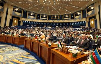 انطلاق أعمال مؤتمر التعاون الإسلامي