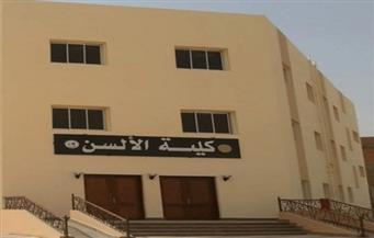 رئيس جامعة بني سويف: وزير التعليم العالي يوافق على تطبيق اللائحة الداخلية لكلية الألسن