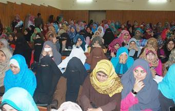 عميدة الدراسات الإسلامية تفتتح المؤتمر الدولي للمرأة بقصيدة مدح لشيخ الأزهر