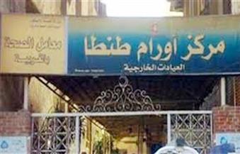 تظاهر عشرات من العاملين بالأمن فى مركز أورام طنطا بسبب عدم صرف رواتب شهرين