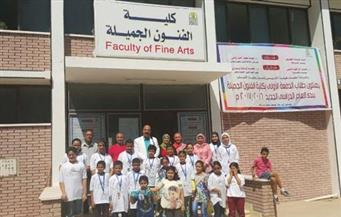 الفنون الجميلة بجامعة أسيوط تبدأ أنشطتها باستضافة جامعة الطفل