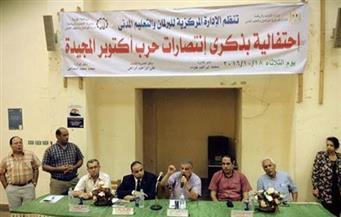"""بالصور .. وكيل """" الشباب والرياضة"""" بالغربية:مصر تقود معركة لا تقل خطورة عن حرب أكتوبر"""